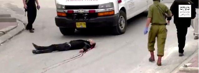 Πώς αποτελειώνει ο ισραηλινός στρατός κατοχής τους τραυματίες (βίντεο)