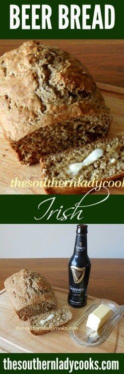 This Irish Beer Bread Recipe Is So Easy To Make And The Bread Is Delicious