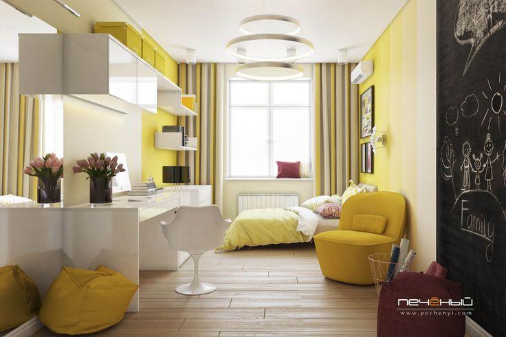 Дизайн интерьера детской для мальчика или девочки.  Современный стиль. Цвета: белый, жёлтый, бежевый.