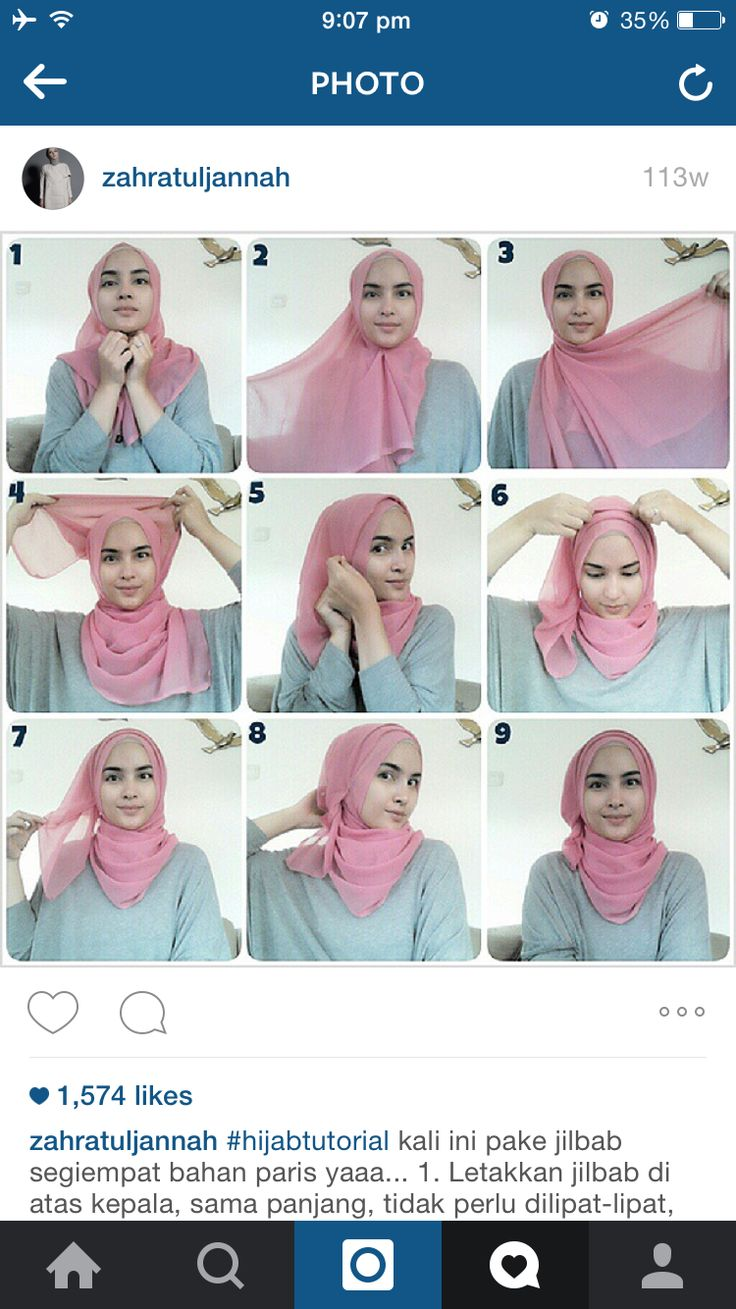 17 Best Images About Hijablovers On Pinterest Square Hijab