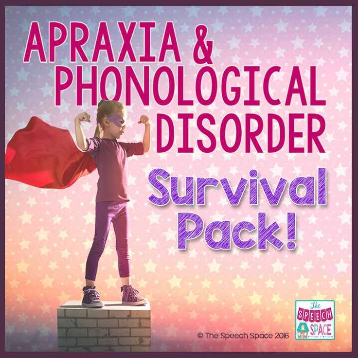 The apraxia and phonological disorder survival pack is sure to help make your speech therapy sessions easier this year!