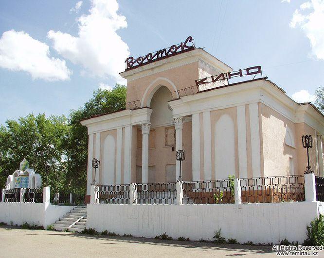 Фото: Темиртау, здание кинотеатра «Восток»