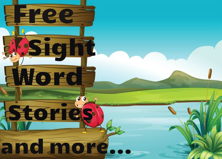 Free Sight Word Stories at different reading levels. Great resource for introducing differentiation!