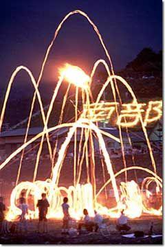 南部火祭り