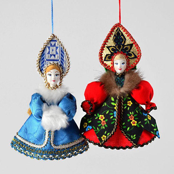 Russian Princess Ornament Set