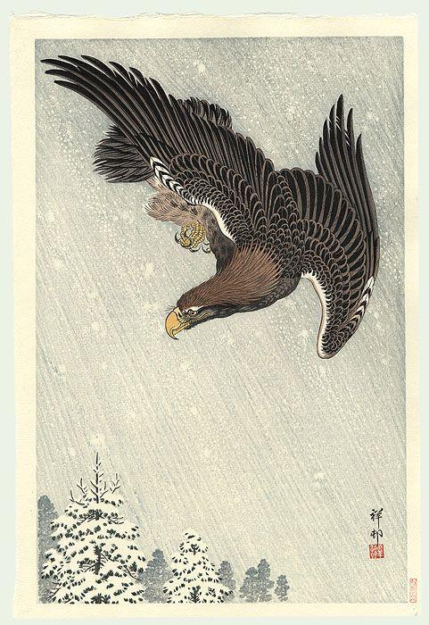 Flying Eagle, 1933 by Ohara Shoson (1877 - 1945). Woodblock print
