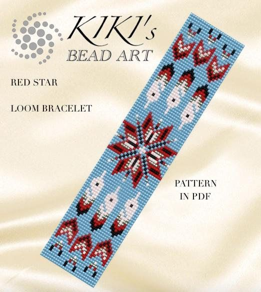 This is a LOOM bracelet pattern in PDF format, downloadable directly from Etsy. This pattern is for the Red star with feathers LOOM bracelet, which is created based on Native American traditional motifs, using miyuki delica size 11 seedbeads. The pdf file includes: 1. a large picture