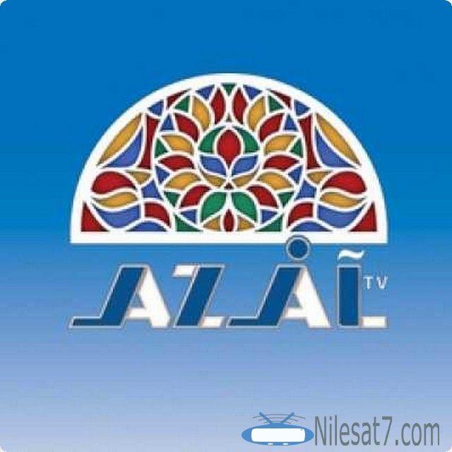 تردد قناة آزال اليمنية 2020 Azaal Tv Azaal Azaal Tv ازال ازال اليمنية Enamel Pins