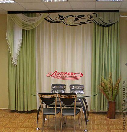 новое декорирование окон - салатовый,ламбрекен,шторы для гостиной,шторы