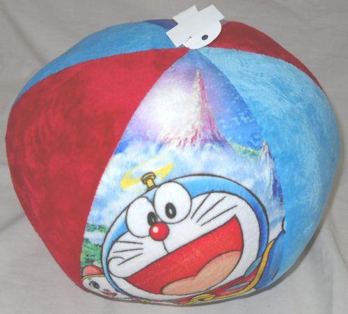 Boneka Bola Karakter Doraemon (530010D) Boneka Bola Karakter...  Boneka Bola Karakter Doraemon (530010D)  Boneka Bola Karakter Doraemon (530010D)  Boneka bola karakter doraemon yang cute imut lucu ini terbuat dari bahan yang halus dan lembut.  Cocok digunakan sebagai kado ulang tahun hadiah buat anak keponakan sepupu pasangan kekasih pacar sahabat teman ataupun bingkisan pada momen istimewa seperti ulang tahun pernikahan valentine kenaikan kelas kelulusan hari kasih sayang dan lain-lain…