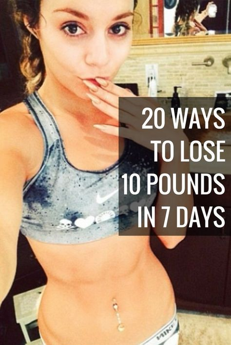 20 Simple Ways To Lose 10 Pounds in 7 Days | new start ...