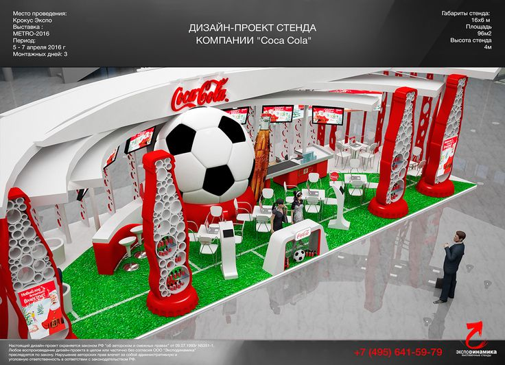 Modern Exhibition Stand Goals : Ideas about exhibition stand design on pinterest