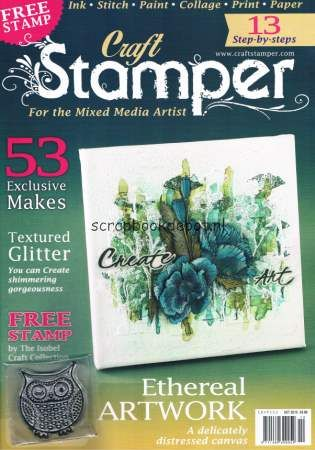 Craft Stamper October 2015