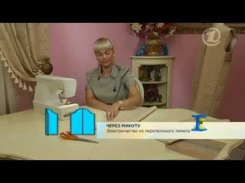 095 - Ольга Никишичева. Плащ-парка своими руками — Яндекс.Видео