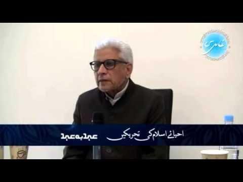 History of Kharijites - Javed Ghamidi - YouTube