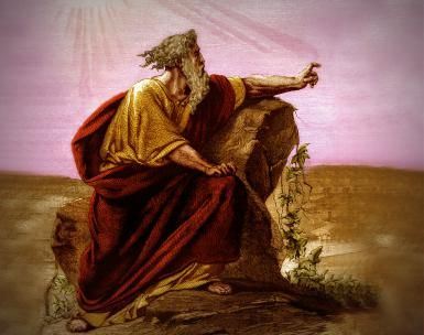 Introduction to the Book of Deuteronomy: Moses Views the Promised Land