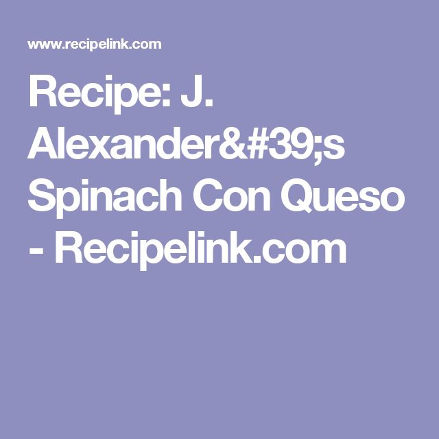 Recipe: J. Alexander's Spinach Con Queso - Recipelink.com