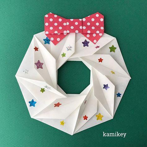 """簡単にできるリース。単色折り紙で作ってシールやスパンコールでデコっても楽しいです 「リーフドーナツ」「リボン」各折り紙の作り方動画は、YouTubeチャンネル【創作折り紙 カミキィ】でご覧ください(プロフィールにリンクがあります) ✳︎ Designed by kamikey Tutorial on YouTube """"kamikey origami """" #origami #折り紙 #kamikey #カミキィ#クリスマス"""