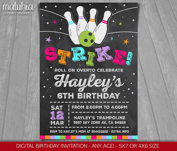 Bowling Birthday Party Invitation  Girl Bowling by MaluhiaPrints
