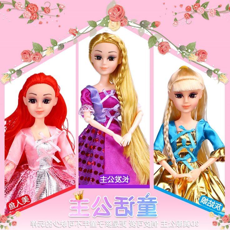 36.00$  Watch now - https://alitems.com/g/1e8d114494b01f4c715516525dc3e8/?i=5&ulp=https%3A%2F%2Fwww.aliexpress.com%2Fitem%2FFree-shipping-30CM-Gelida-1525-Fairy-tale-princess-Cinderella-Rapunzel-Mermaid-High-quality-doll-Flexible-joints%2F32714477210.html - Free shipping 30CM Gelida 1525 Fairy tale princess Cinderella Rapunzel Mermaid High quality doll Flexible joints Christmas gift
