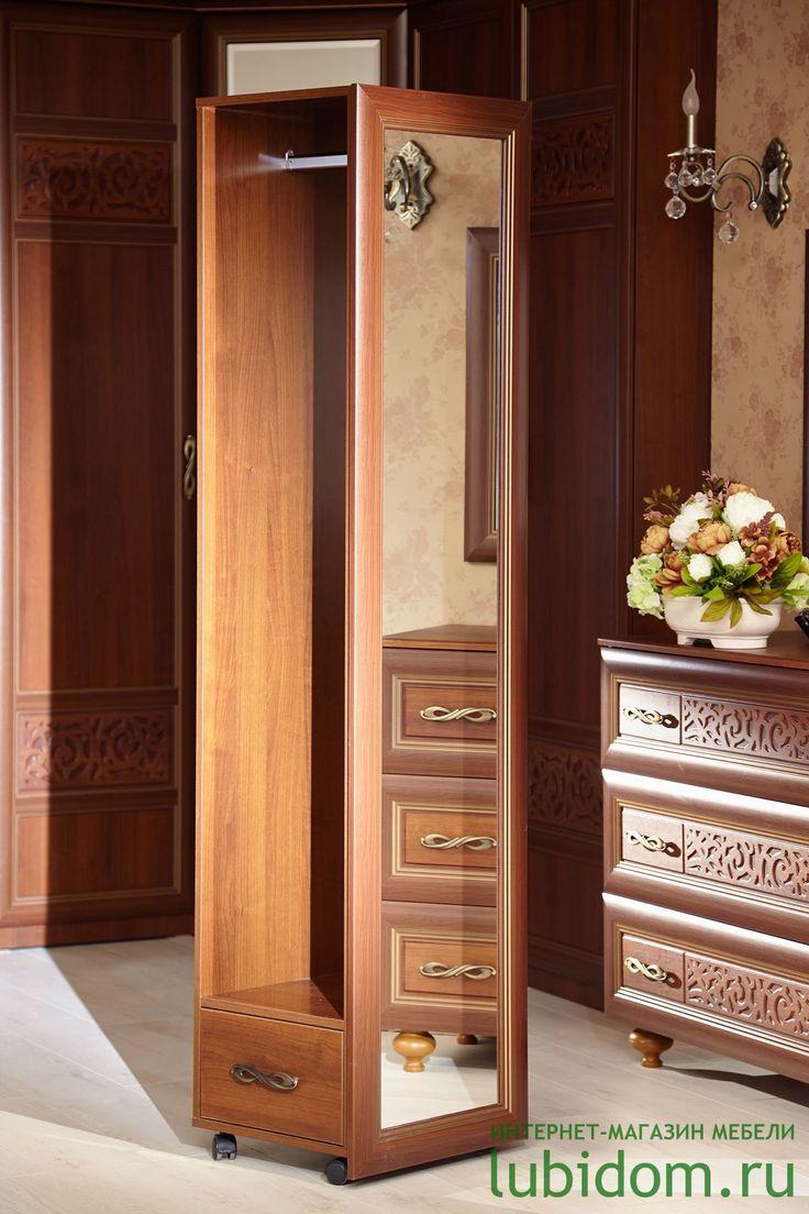 Мебель для спальни Александрия в цете «Орех» в интернет-магазине «Любимый Дом» - lubidom.ru #lubidom