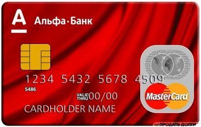 банк оформление кредитной карты xiaomi