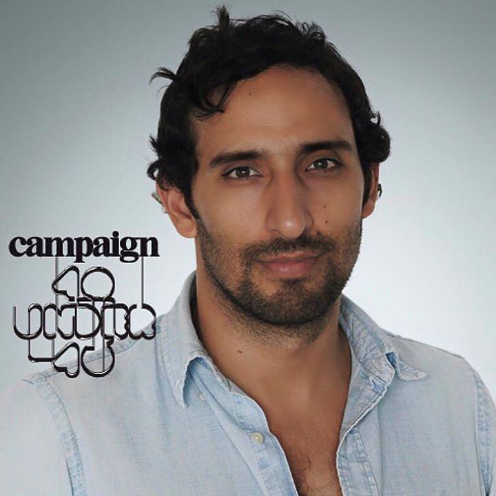 Congratulations to Lowe Vietnam's Carlos Camacho & Lowe Profero's James Hollow who both made Campaign Magazine's prestigious '40 under 40' list! http://bit.ly/1NbYBke