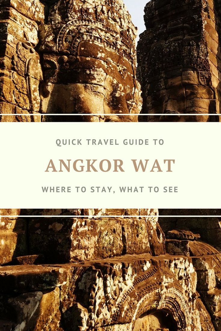 A quick and easy guide to the beautiful archeological site of Angkor Wat in Cambodia. #angkorwat
