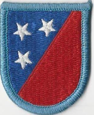 AIRBORNE PROCUREMENT TEAM, PROGRAM EXECUTIVE OFFICE SOLDIER