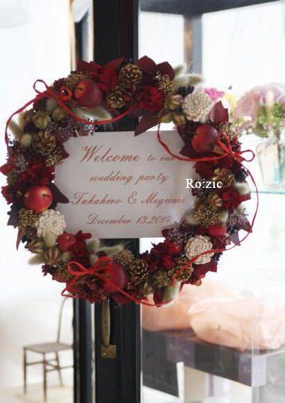 preserved flower http://rozicdiary.exblog.jp/23945859/