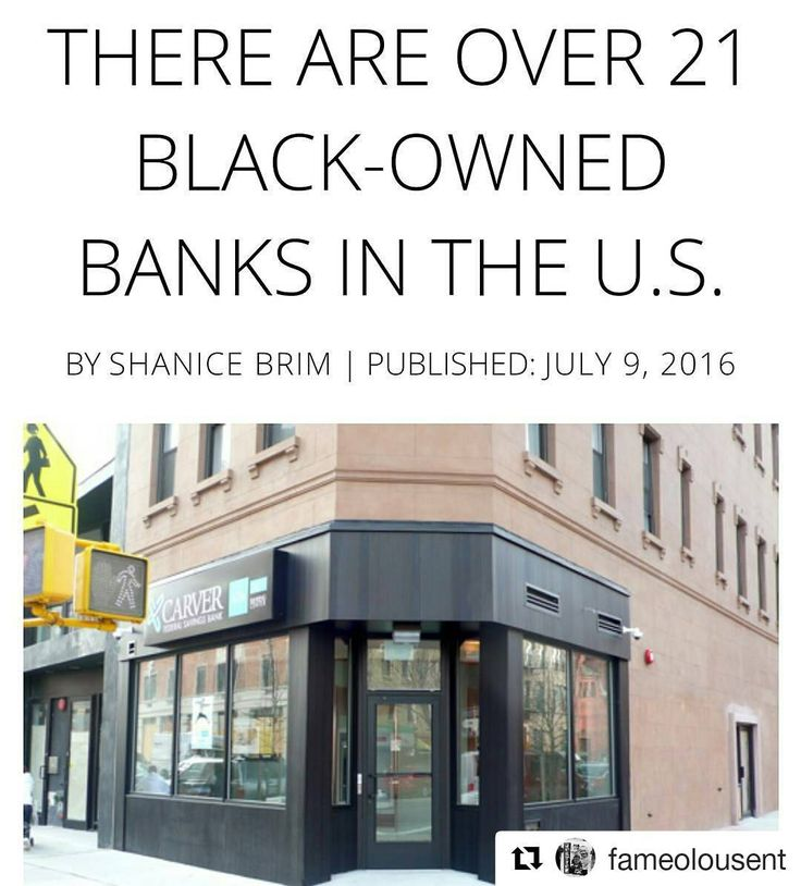 #Repost @fameolousent with @repostapp  Did you know we have over 21 Black-owned banks in the U.S? In 2013 HBCU Money published a list of Black-owned banks and credit unions. In light of our countrys recent tragedies heres what they found and what you should learn. Lets wake up and realize where we should really be putting our hard working dollars.  ALAMERICA BANK  Location: Birmingham Alabama Founded: January 28 2000 FDIC Region: Atlanta Assets: $35 404 000  BROADWAY FEDERAL BANK FSB…