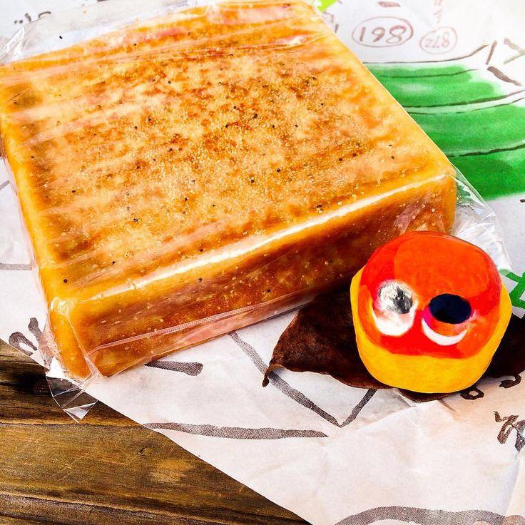 Super delicious Tofu sweets there! #mizumushikun #kyoto #tofu #delicious #tofusweets #sweets #japan #japanesefood #food #foodie #yummy #saga #soy #soubean