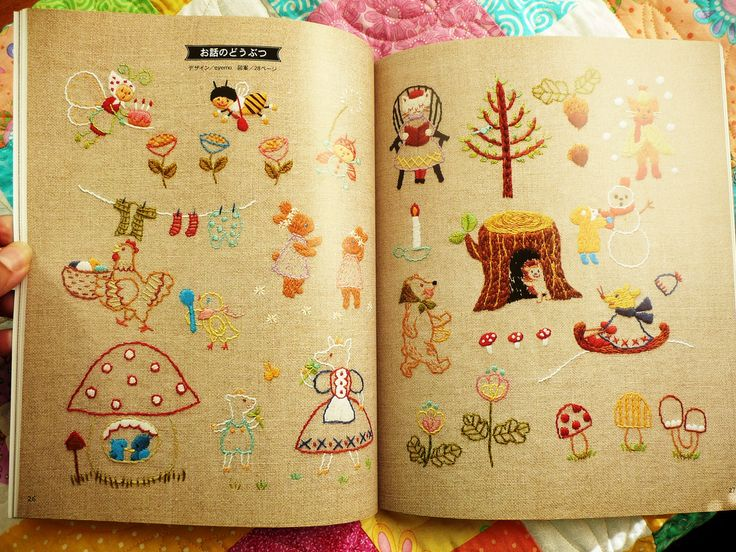 Japanese embroidery book.