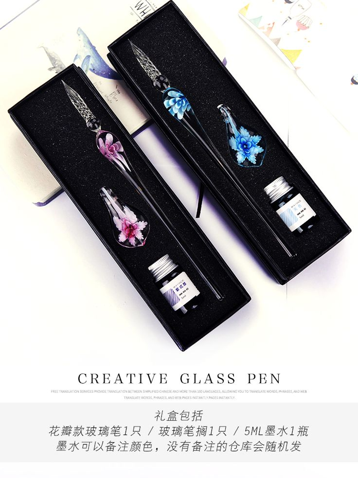 Creative handmade glass dip pen gift set color ink color test water sign pen chalk flash comics-in Fountain Pens from Office & School Supplies on Aliexpress.com | Alibaba Group