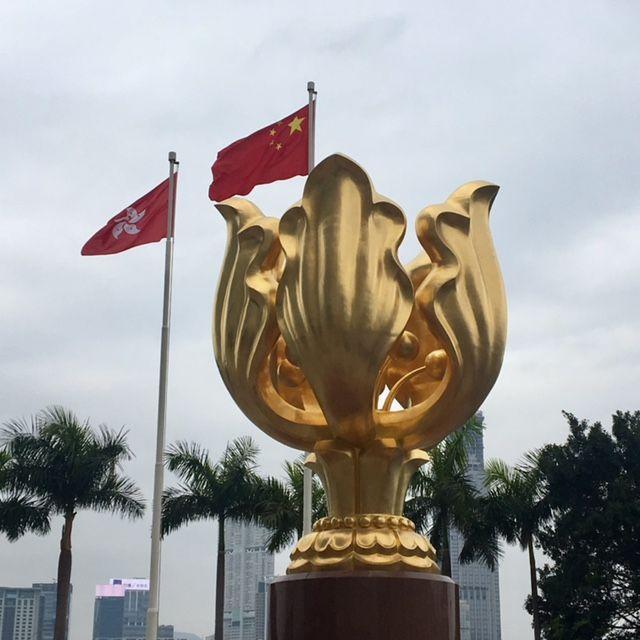 Reunification Point in Hong Kong - Hong Kong & Kowloon Travel Guide