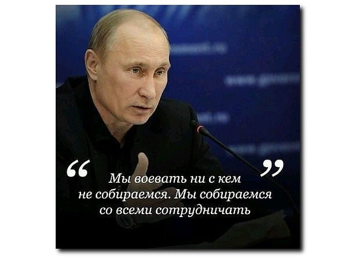РУСЬ ЕДИНАЯ - РОССИЯ ВЕЛИКАЯ! — НАШ ЛИДЕР | OK.RU