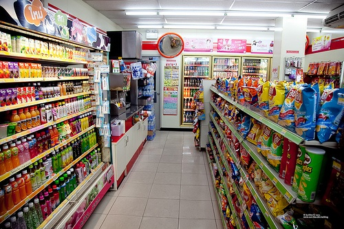 Taiwan 7-11. With best $10 iced coffee in can.