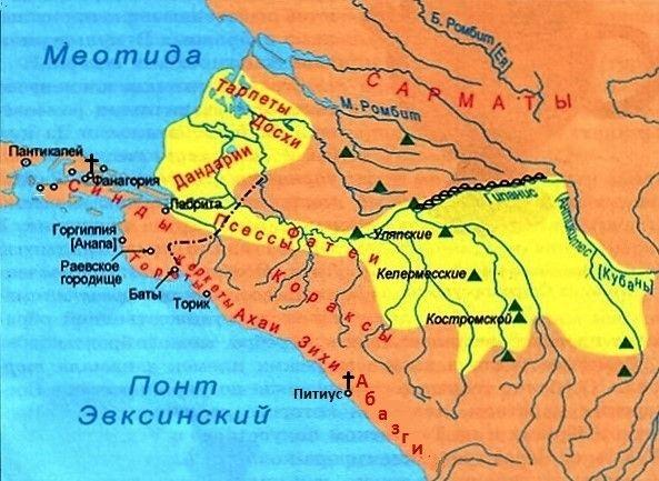 """""""К северу от лазов, между Кавказом и Черным морем, проживают Абазги, в стране которых христианство пустило корни в ранний период в городе Питиус. Но обращение всей нации произошло только во время Юстиниана. Император послал к ним Евфрата, евнуха взятого из Абазгии, который, с некоторыми…"""