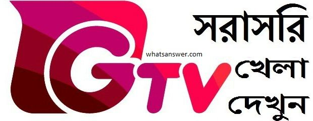 Gtv Live Cricket Gazi Tv Live Cricket Streaming Gtv