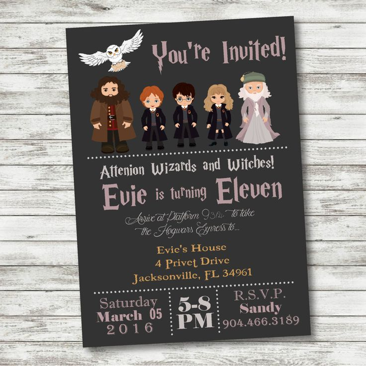 Harry Potter Birthday Invitation - Harry Potter Party Supplies - PRINTABLE Invitation - Digital Files - Harry Ron Hermione Hedwig Dumbledore by PicklesAndPosies on Etsy