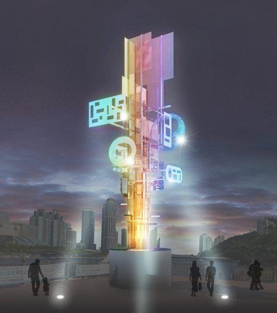 수영강변 일원 문화예술환경 조성 사업 본격 시작