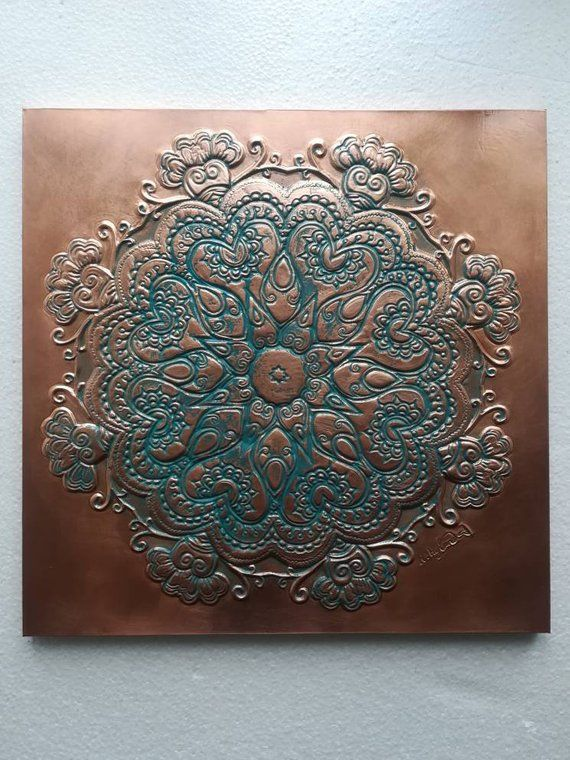 Copper Turquoise Mandala Metal Wall Art Bohemian Home