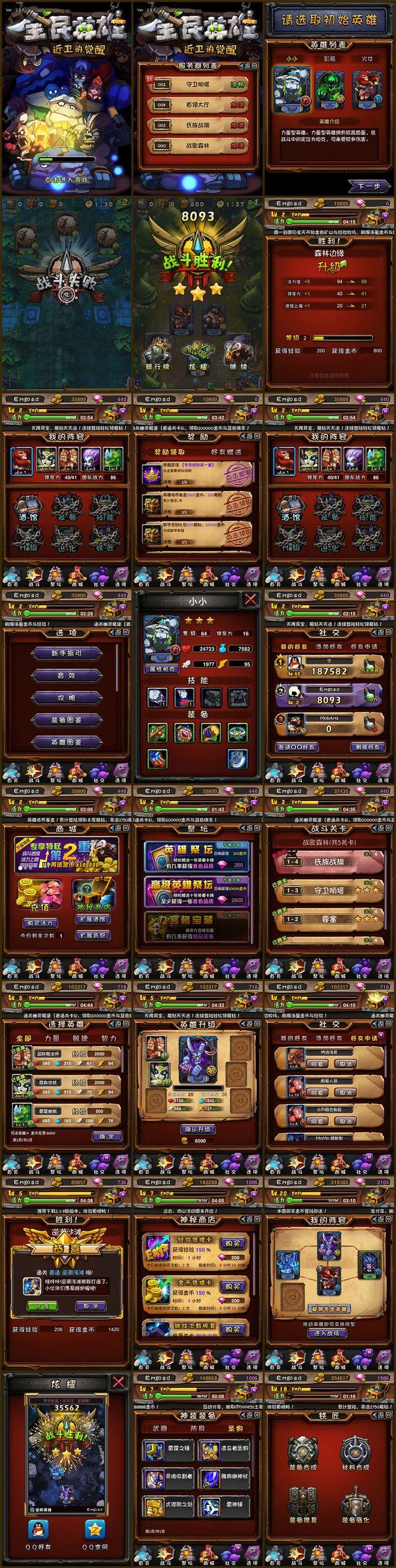 Азиатские менюшки [National Heroes] interface screenshot | GAMEUI-...