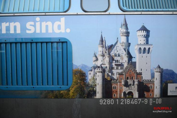 [독일 여행] 뮌헨에서 퓌센으로 이동하기 : 네이버 블로그
