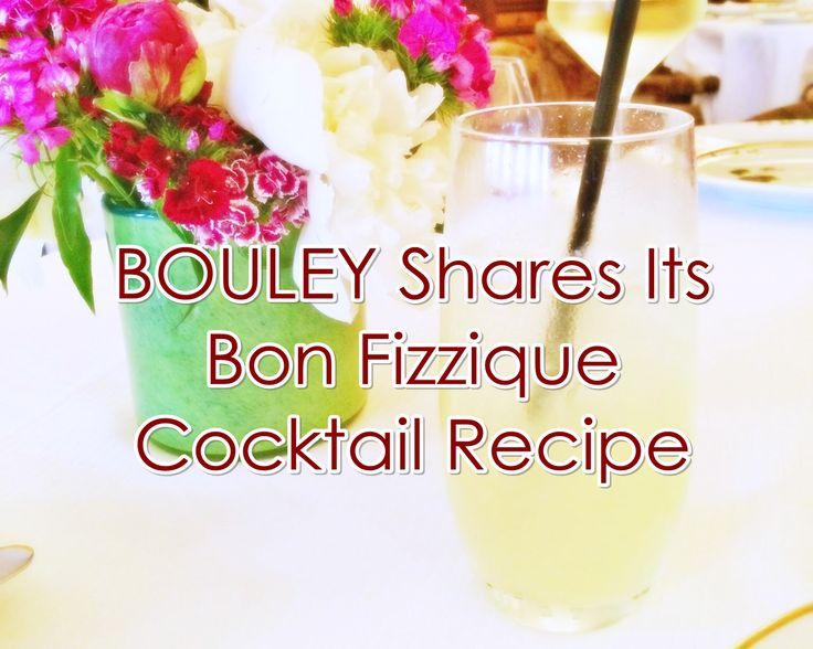 http://www.theinspiredhostess.com/eat/bouley-restaurant-shares-its-bon-fizzique-cocktail-recipe  Great summer cocktail or mocktail recipe from Michelin star restaurant, Bouley. Pineapple, ginger beer and vodka!