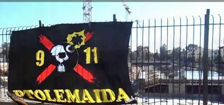 Πτολεμαΐδα - Γήπεδο ΑΕΚ 22-4-18