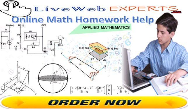 Mathematics Trigonometry Homework Help You Can Rely on 24/7