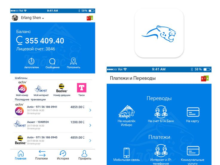 ILBRO - Online wallet