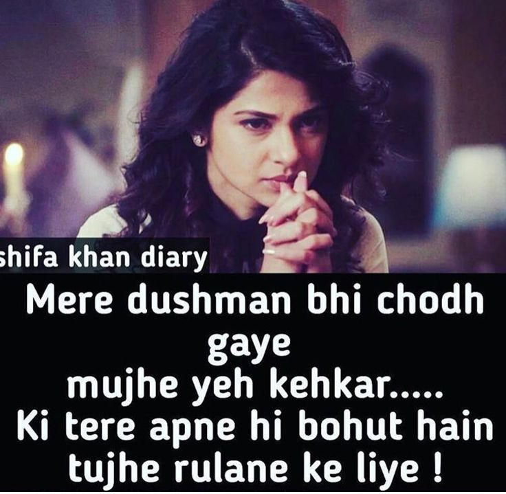 Koi Puche Mere Dil Se Heart Touching Song Download: 1000+ Images About Sher-o-shayari On Pinterest