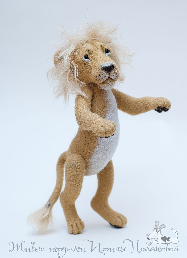 Needle felted lion, OOAK